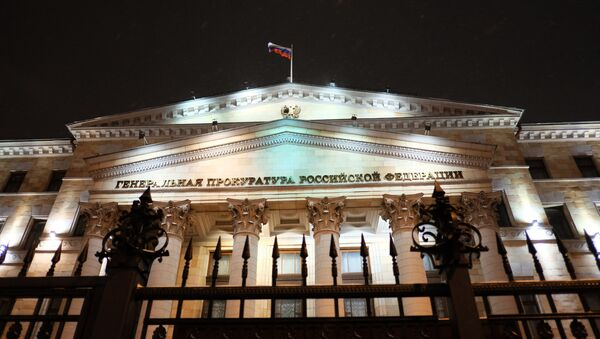 Канцеларија државног тужиоца Русије у Москви - Sputnik Србија