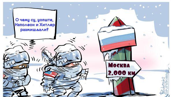 Američki marinci se smrzli na ruskoj granici - Sputnik Srbija