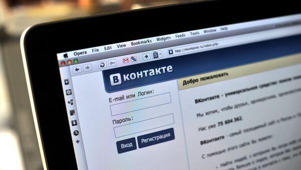 Најпопуларнија друштвена мрежа у Русији Вконтакте - Sputnik Србија