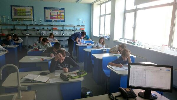 Škola - Sputnik Srbija