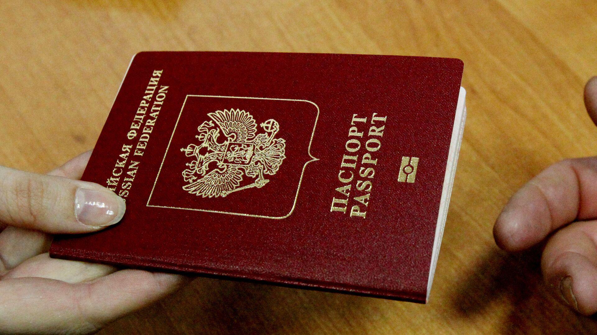 Пасош грађанина Руске Федерације - Sputnik Србија, 1920, 29.09.2021
