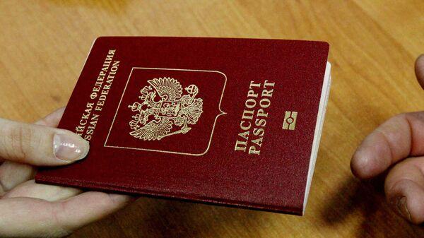 Пасош грађанина Руске Федерације - Sputnik Србија