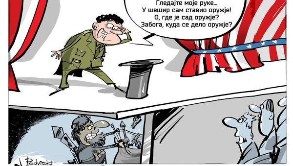 """Amerika u Iraku """"izgubila"""" oružje od milijardu dolara - Sputnik Srbija"""