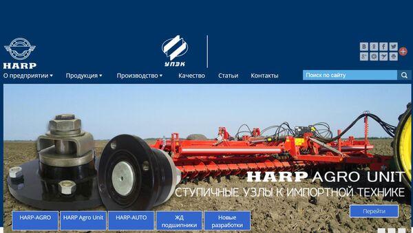 Ruski proizvođač ležajeva HARP - Sputnik Srbija