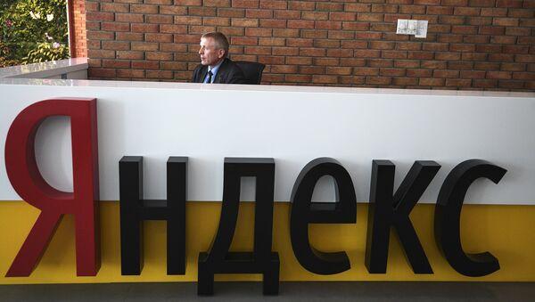 Улаз у просторије компаније Јандекс у Москви - Sputnik Србија