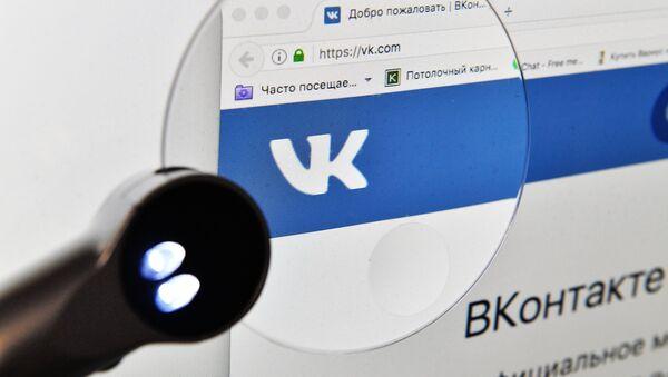Друштвена мрежа ВКонтакте - Sputnik Србија