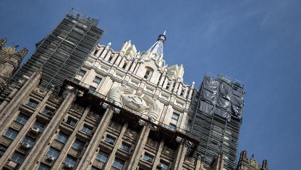 Zgrada Ministarstva spoljnih poslova u Moskvi - Sputnik Srbija