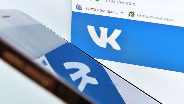 Društvena mreža VKontakte - Sputnik Srbija