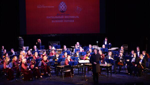 Наступ Националног академског оркестра руских народних инструмената Осипов - Sputnik Србија