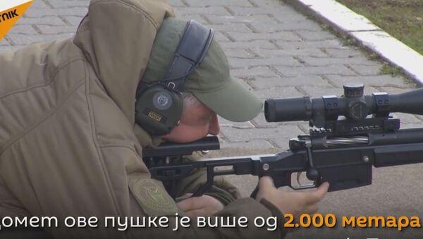 Снајппер Точност - Sputnik Србија