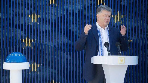 Президент Украины Петр Порошенко запустил таймер обратного отсчета до отмены визового режима с ЕС - Sputnik Србија