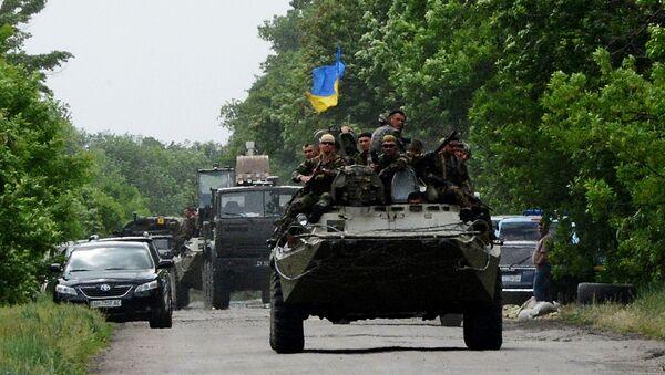 Оружане снаге Украјине на контролном пункту у близини Доњецка - Sputnik Србија