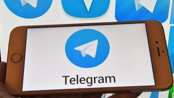Телеграм - Sputnik Србија