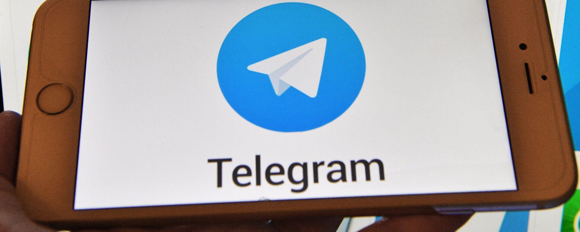 Telegram - Sputnik Srbija, 1920, 04.10.2021