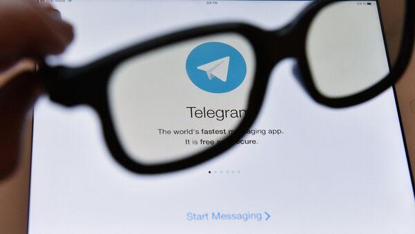 Telegram - Sputnik Србија