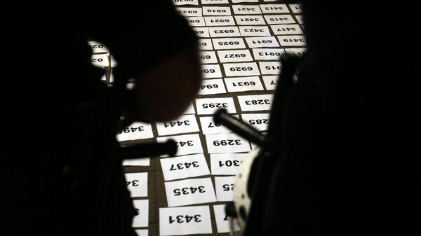 Сребреница - илустрација - Sputnik Србија