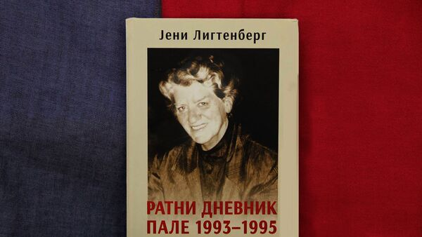 Ратни дневник Јени Лигтенберг - Sputnik Србија