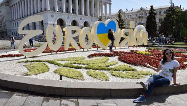 Припрема за Евровизију 2017 у Кијеву - Sputnik Србија