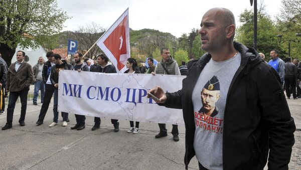 Protest protiv NATO-a na Cetinju - Sputnik Srbija
