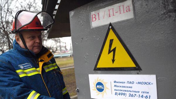 Inspekcija energetskih sistema u Moskvi - Sputnik Srbija