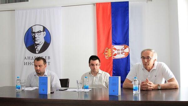 Sajam knjiga, Andrićgrad - Sputnik Srbija