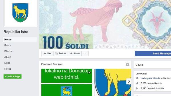 Република Истра - страница на Фејсбуку - Sputnik Србија