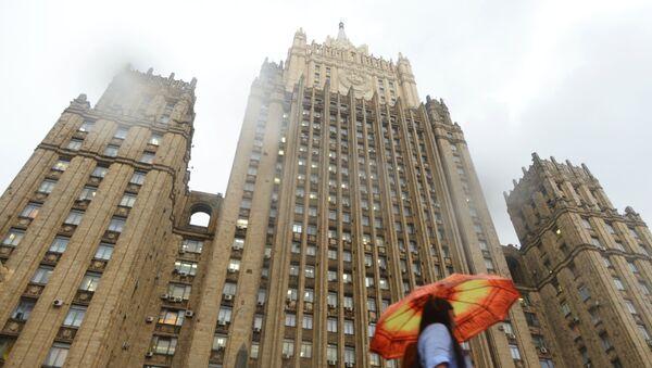 Зграда Министарства иностраних послова Руске Федерације у Москви - Sputnik Србија