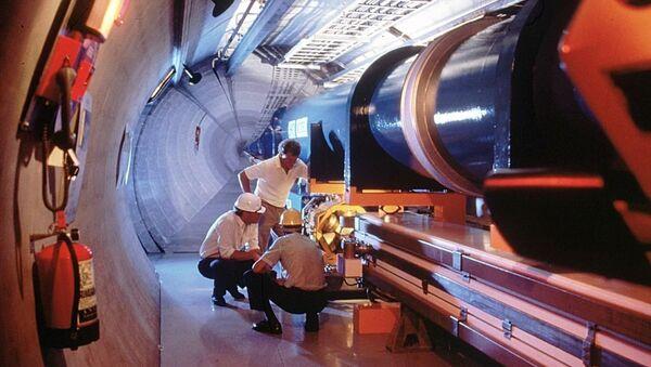 CERN - Sputnik Srbija
