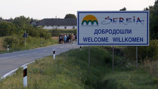 Србија, табла - Sputnik Србија