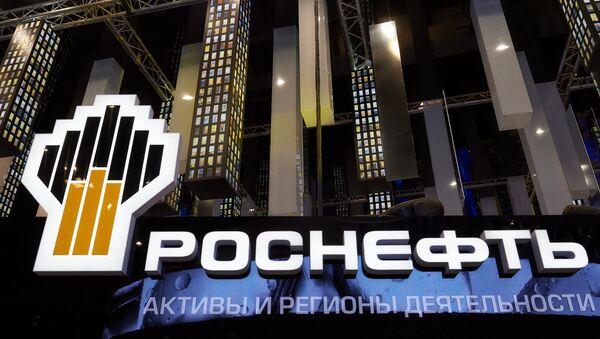 Štand kompanije Rosnjeft na Međunarodnom ekonomskom forumu u Sankt Peterburgu - Sputnik Srbija