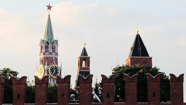 Кремљ - Sputnik Србија