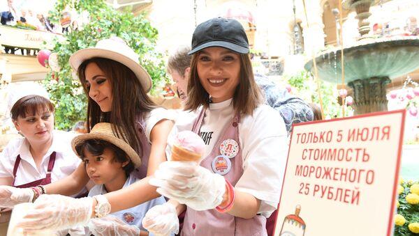 Dan sladoleda u Rusiji - Sputnik Srbija