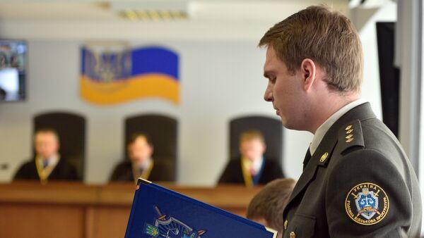 Заседање суда у Украјини - Sputnik Србија