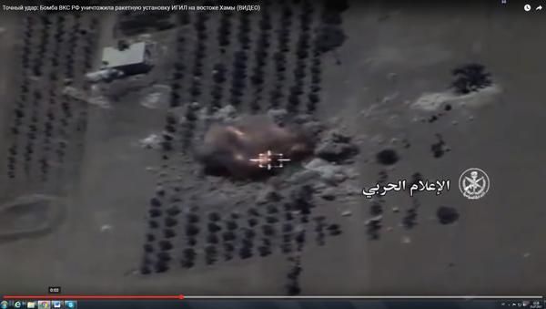 Руска авијација уништила позиције ДАЕШ-а у Хами (видео) - Sputnik Србија