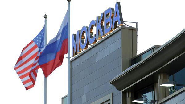 Русија, Москва - Sputnik Србија