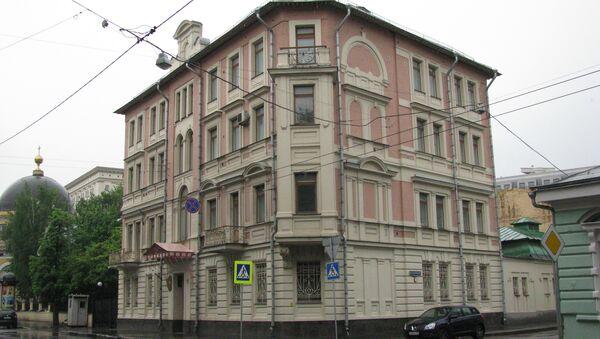 Амбасада Бахреина у Москви - Sputnik Србија