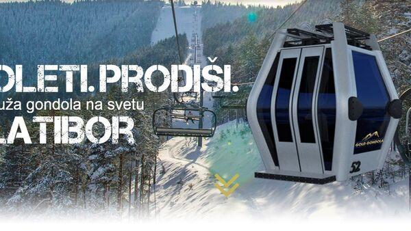 Пројекат Гондола Златибор - Sputnik Србија