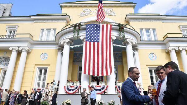 Ambasada Amerike u Moskvi - Sputnik Srbija