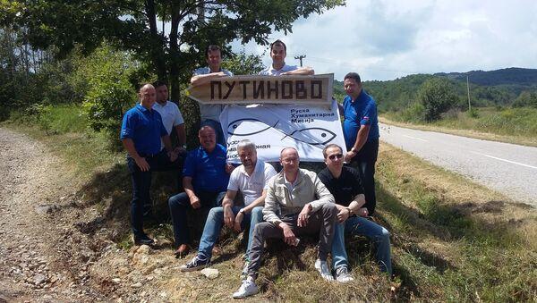 ПУТИНОВО Руска хуманитарна мисија у посети засеоку Путинво у општини Медвеђа - Sputnik Србија