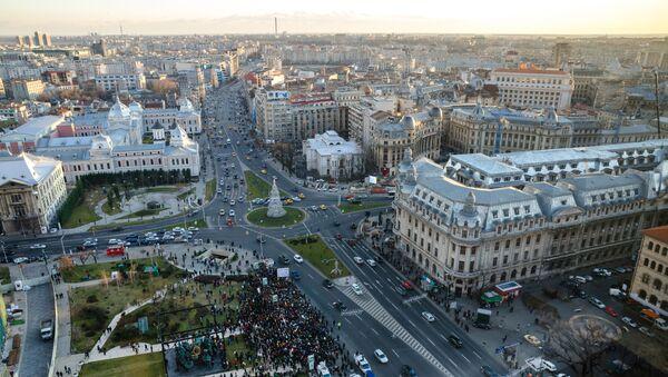 Вид на столицу Румынии Бухарест - Sputnik Србија