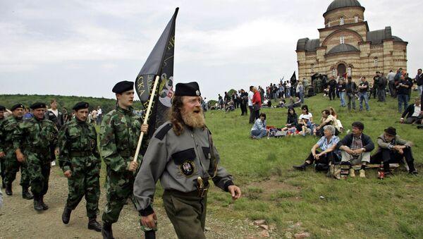 Četnici na okupljanju - Sputnik Srbija