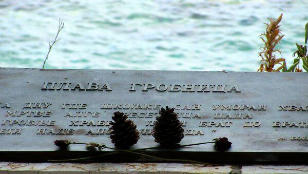 Плава гробница на острву Видо - незаобилазна тачка за сву децу која иду Путевима предака - Sputnik Србија