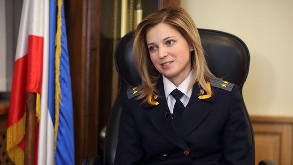 И политика више воли плавуше: Ове даме ведре и облаче - Sputnik Србија