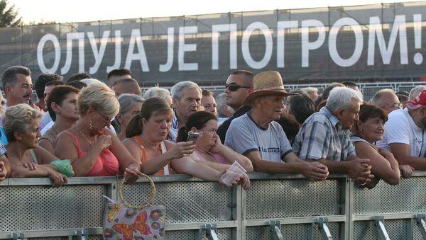 Građani na obeležavanju Dana sećanja na  proterane Srbe u akciji Hrvatske Oluja - Sputnik Srbija
