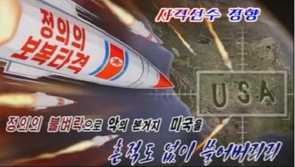 Severna Koreja pokazala kako će ubijati američke vojnike - Sputnik Srbija