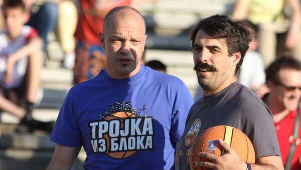 Trojka iz bloka još jedna od akcija koju su organizovali Srbi za Srbe - Sputnik Srbija