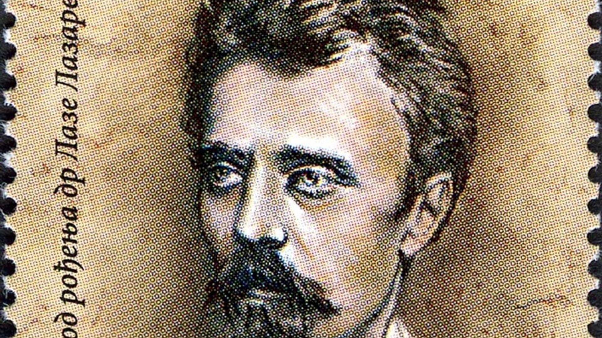 Laza Lazarević - Sputnik Srbija, 1920, 08.09.2021