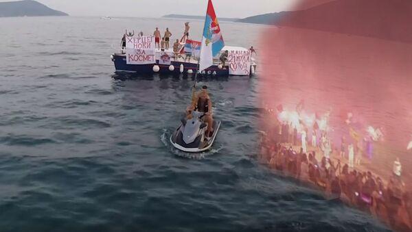 Humanitarni koncert Herceg Novi za Kosmet - Sputnik Srbija