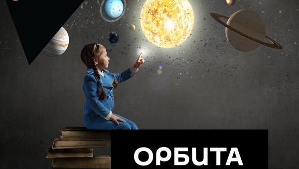 Орбита културе 12.08. - Sputnik Србија