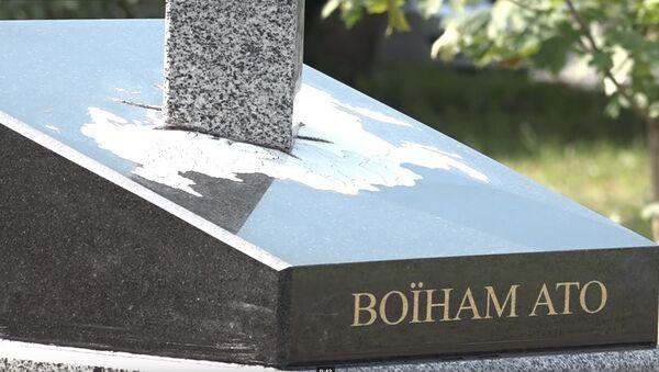 Споменик украјинским борцима из Донбаса - Sputnik Србија